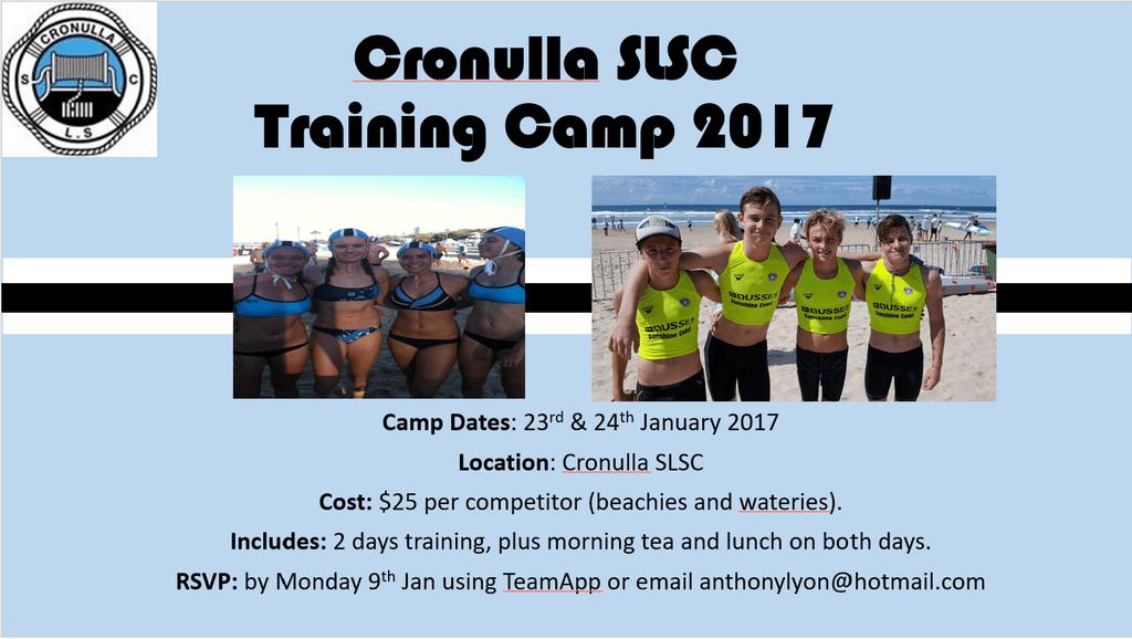 2017 Training Camp